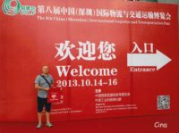 CINA - SHENZHEN - International Logistic and Transportation Fair