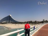 DUBAI - Wave Hotel